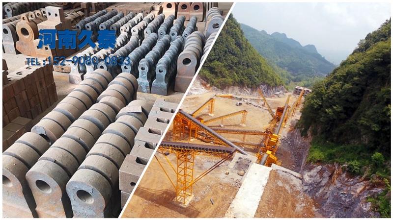 高铬锤头标准Cr26材质在广西梧州de使yong案例